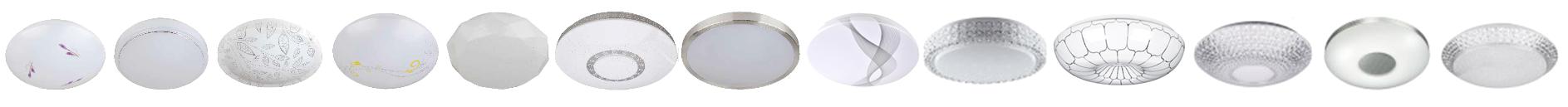 Светодиодные настенно-потолочные светильники