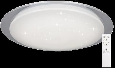 Светильник Saturn AL5000