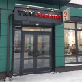 Магазин ТКМ-Электро на Широкой речке