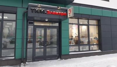 Магазин ТКМ-Электро