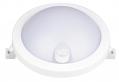 Светильник с ИК-датчиком общий вид