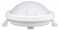 Светильник с ИК-датчиком - вид сбоку
