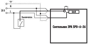 Схема подключения БАП