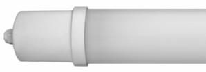 Линейный промышленный светильник - муфта