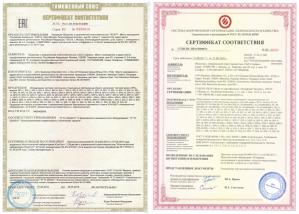 Светодиодные промышленные светильники – сертификаты