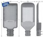 Уличный светильник ДКУ 200w