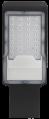 Уличный светильник 30Вт - рассеиватель