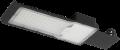 Уличный светильник 30 Вт - консоль