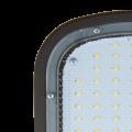 Уличные светильники - светодиоды
