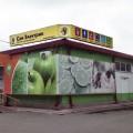Магазин Сам электрик в Ирбите