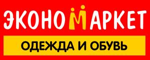 Клиенты ТКМ-Электро - ЭкономМаркет