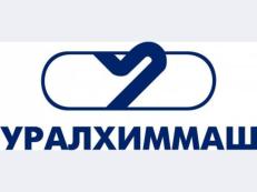 Клиенты ТКМ-Электро - УралХимМаш