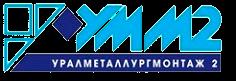 Клиенты ТКМ-Электро - Уралметаллургмонтаж2